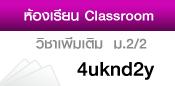 https://classroom.google.com/c/MTUyNzc0MzI5MFpa