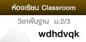 https://classroom.google.com/c/MTUyNzU2NTAyNFpa