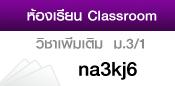 https://classroom.google.com/c/MTUyNDIwNDMzM1pa