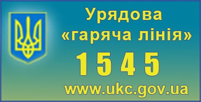 http://www.kmu.gov.ua/