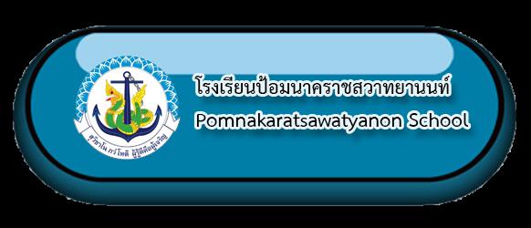 http://pomnaka.ac.th/