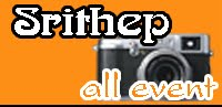 https://www.facebook.com/Srithep-all-event-1677083555862216/