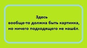 https://sites.google.com/a/pravdalom.ru/pravdalom/elena-sevlakova-utverzdaet-cto-eee-priglasili-rabotat-sekretarem-ucastkovoj-izbiratelnoj-komissii