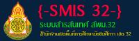 http://www.smis32.com/