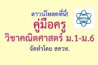 https://www.hongpakkroo.com/2699.html