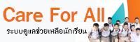 http://www.careforall.smis32.com/login.php