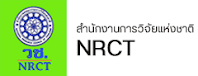 https://www.nrct.go.th/