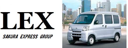 東京都内全域をもカバーするグループ会社LEX