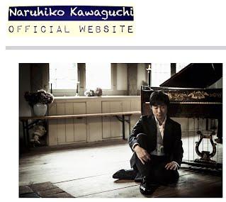 https://naru-fortepiano.jimdo.com
