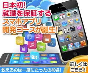 http://school.rainbowapps.com/tokyo