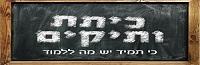 https://sites.google.com/site/kitotvatikim/