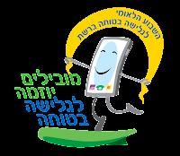 http://www.orianit.edu-negev.gov.il/z/homepage.asp