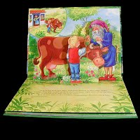 Inside, Jack and The Beanstalk Vintage Pop-Up Book, 1995 Landoll Apple Logo