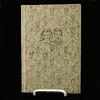 Vintage Book, The Bobbsey Twins in Mexico, 1947