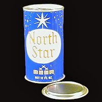 Vintage Beer Can, 1976 Blue North Star Beer