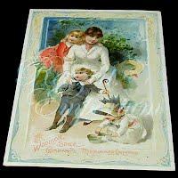 Antique Ephemera Woolson Spice Card, Midsummer Greeting