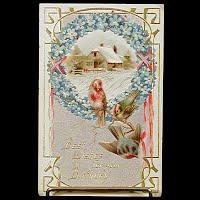 Antique Embossed Birthday Postcard, postmark 1911