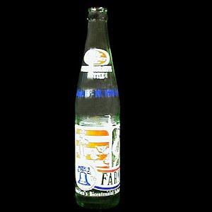 Vintage Dr. Pepper Commemorative Bottle, Farmfest Lake Crystal MN Sept 13 -19 1976