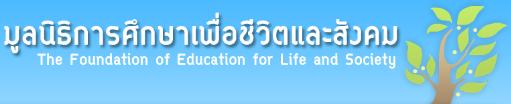 http://www.elsthai.org/