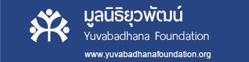 http://www.yuvabadhanafoundation.org/