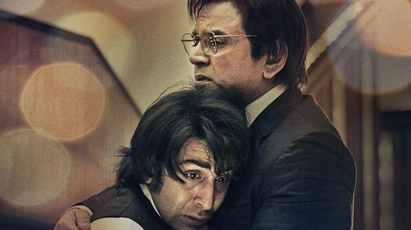 sanju full movie online filmywap