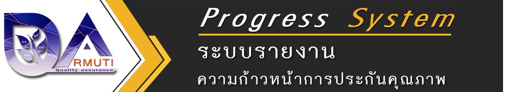 https://sites.google.com/a/rmuti.ac.th/progress/