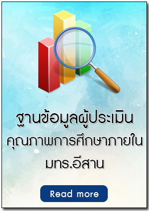 https://sites.google.com/a/rmuti.ac.th/qa-rmuti9/than-khxmul-phu-pra-mein