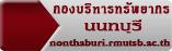 http://nonthaburi.rmutsb.ac.th/2013/