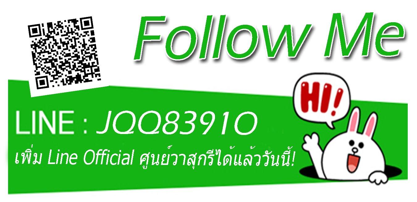 http://line.me/ti/p/%40pjqq8391o