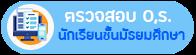 https://drive.google.com/drive/folders/0B-UTOI-yYrjXVzBGQm5hZl80OHc
