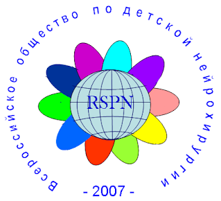 https://sites.google.com/a/rspn.ru/shkola-2013/