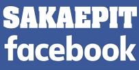 Facebook โรงเรียนสะแกพิทยาคม
