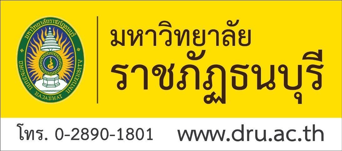 dit.dru.ac.th/home/001/