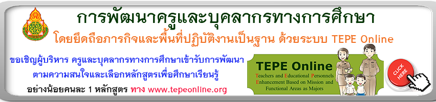 http://area.tepeonline.org/