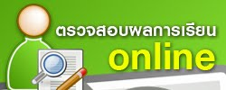 https://sgs6.bopp-obec.info/sgss/Security/SignIn.aspx?MasterPage=../Master%20Pages/HorizontalMenu.master&Target=