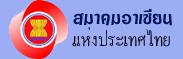 http://www.aseanthailand.org/index.php