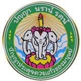 https://sites.google.com/a/satuk.ac.th/satuek/khaw-prachasamphanth/_draft_post-14/download.jpg