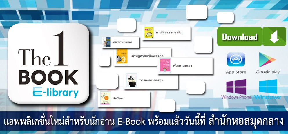 https://www.theonebook.com/index.php?action=NewEntry