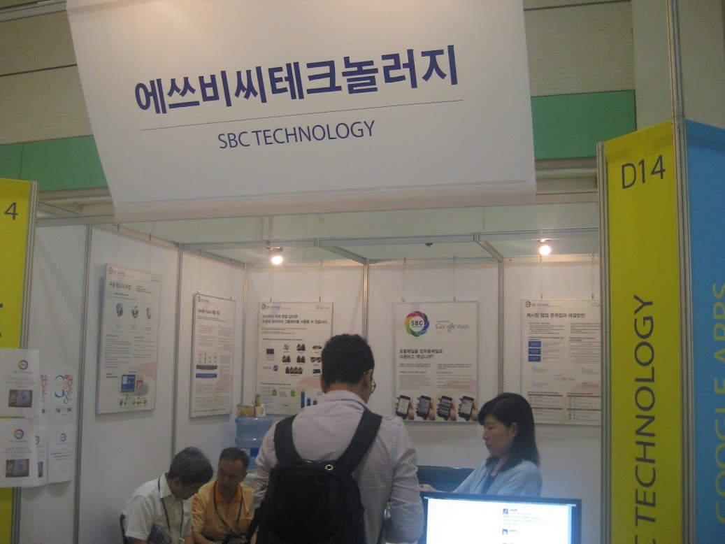2012 Smart Cloud Show