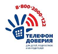 http://ya-roditel.ru/parents/helpline/