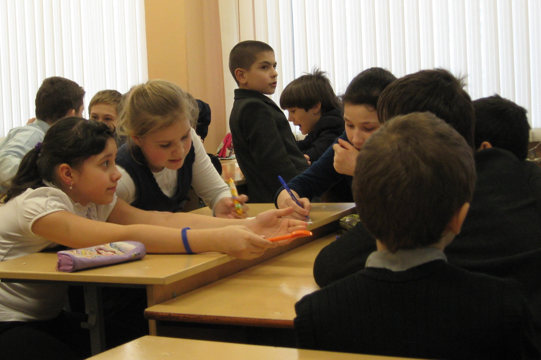 Конкурсы по экономике в школе