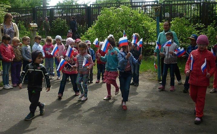 Ильин день сценарий праздника в детском саду