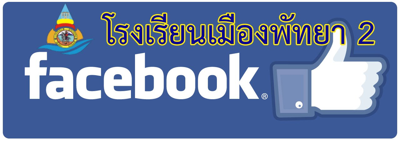 https://www.facebook.com/pattaya2school