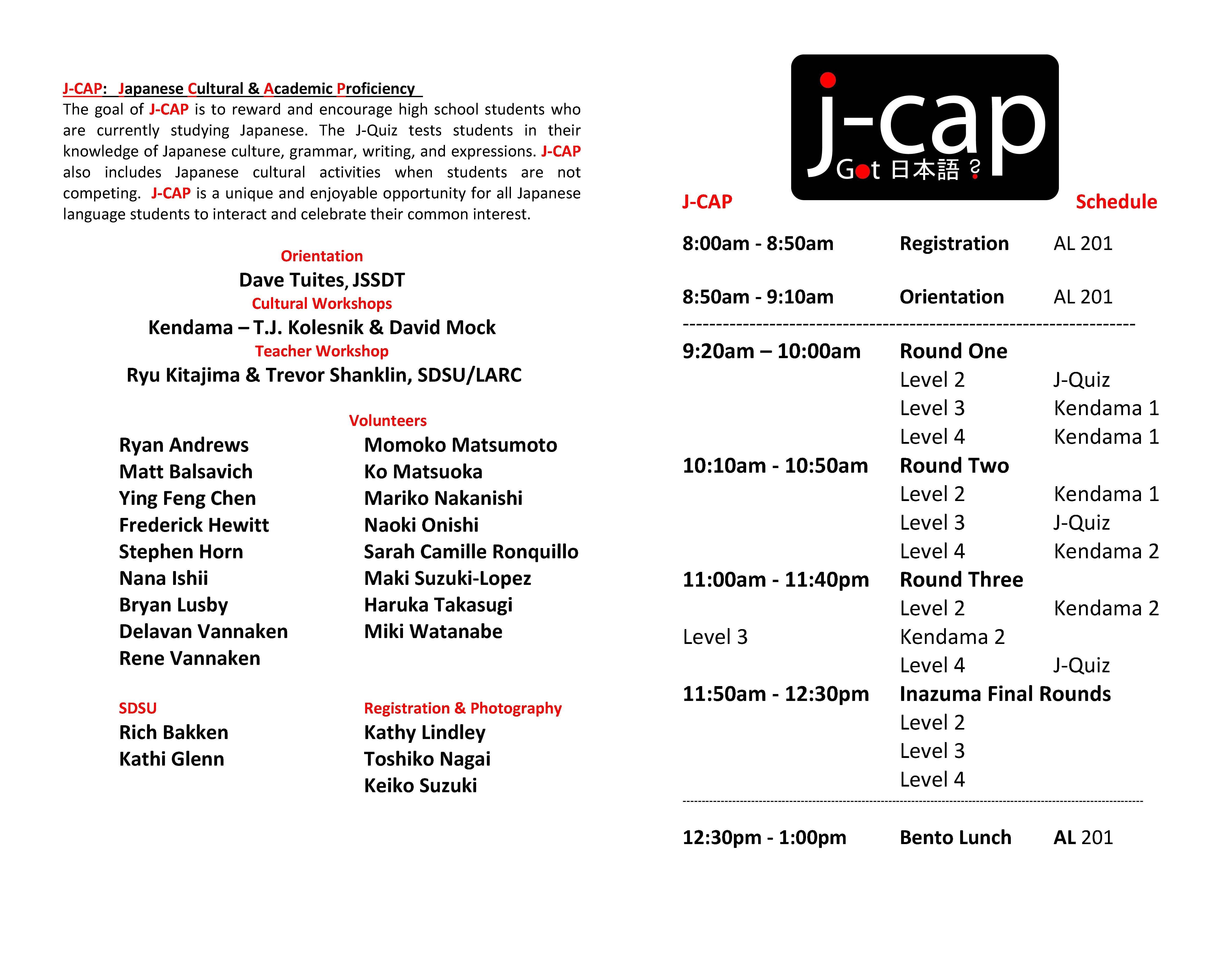 JCAP Schedule