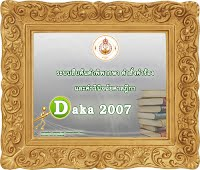 http://deka2007.supremecourt.or.th/deka/web/search.jsp