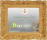 http://deka2007.supremecourt.or.th/deka/web/search.jsp