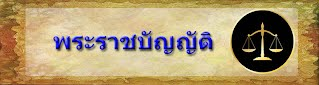 http://kormor.obec.go.th/page002.html