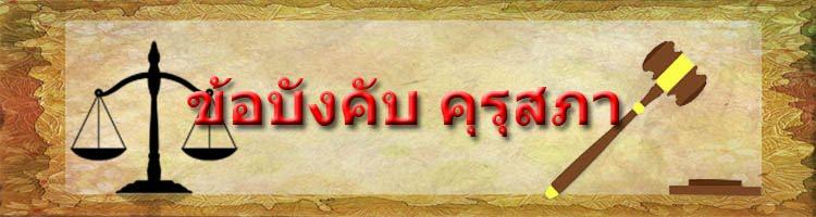 http://kormor.obec.go.th/page015.htm