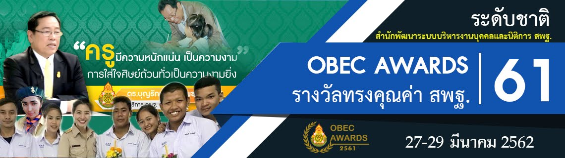 http://awards61.obecawards.net/obec-nation/