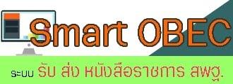 https://smart.obec.go.th/index.php